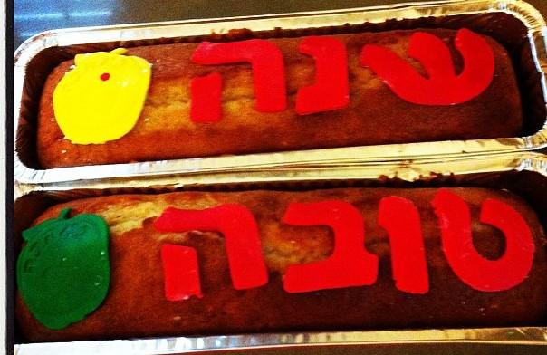 עוגה מעשה ידייה של אפרת מונשרי גורן