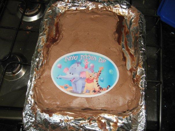 העוגה הראשונה בחיי צילום טלי בריל