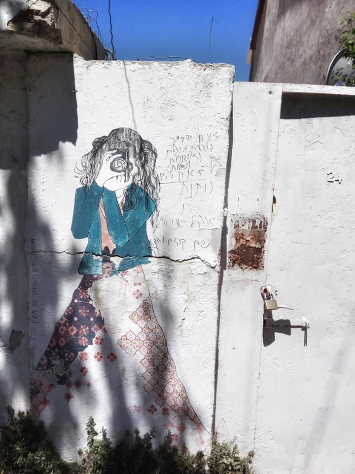 דברים שרואים על הקיר צילום טלי בריל